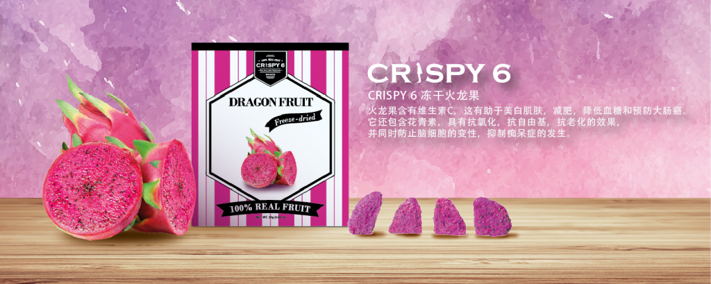 dragon-fruit_banner-03