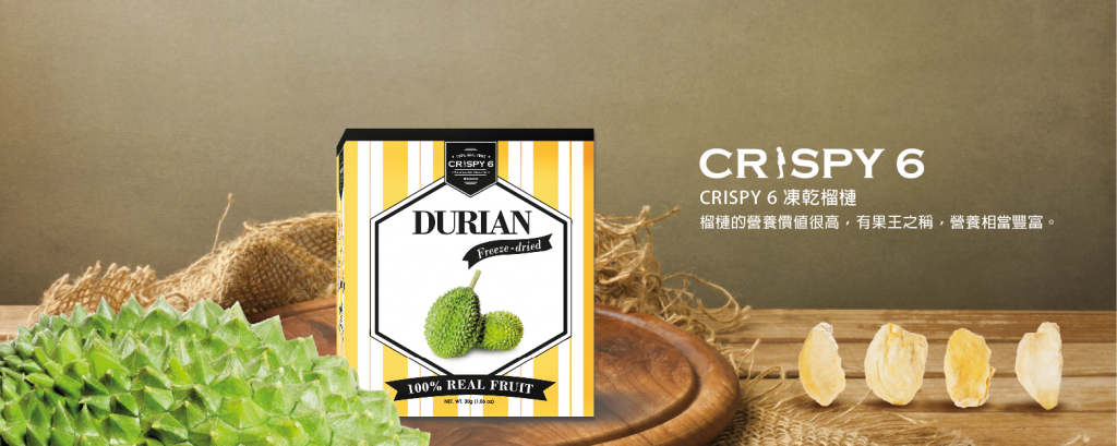 durian_banner-02