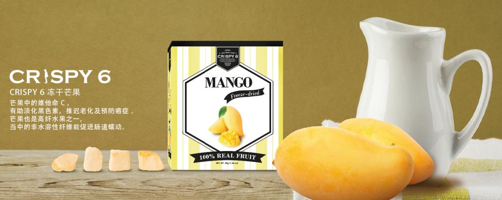 mango_banner-03