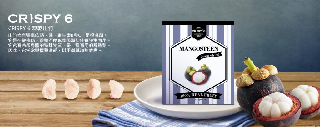 mangosteen_banner-02