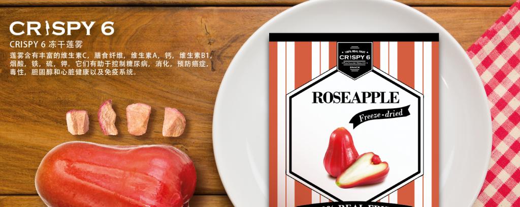roseapple_banner-03