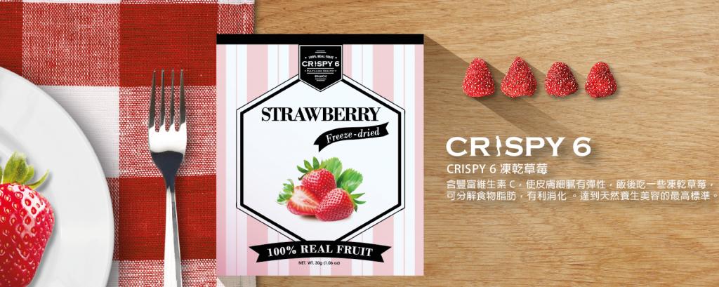 strawberry_banner-03