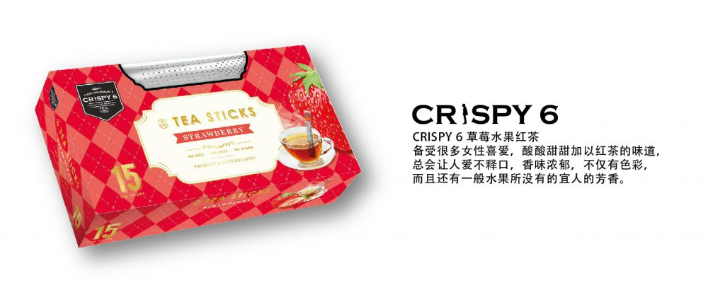 TeaSticks_banner_CN-01