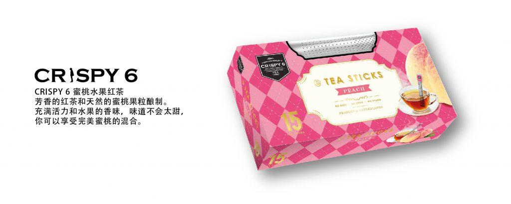 TeaSticks_banner_CN-02