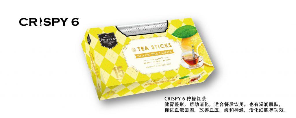 TeaSticks_banner_CN-04