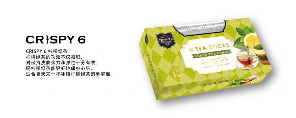 TeaSticks_banner_CN-05