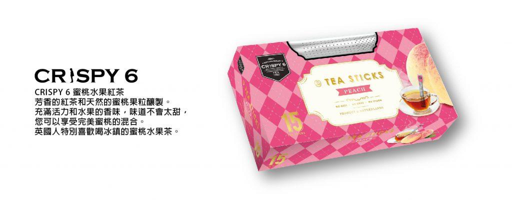 TeaSticks_banner_zh-02