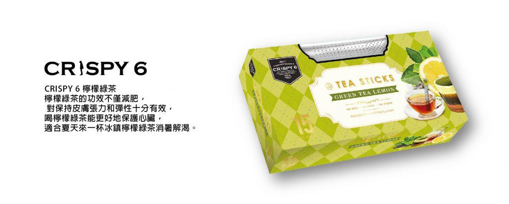 TeaSticks_banner_zh-05