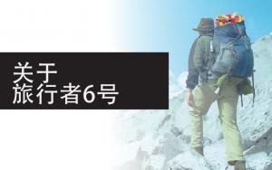 btn_cp6_cn