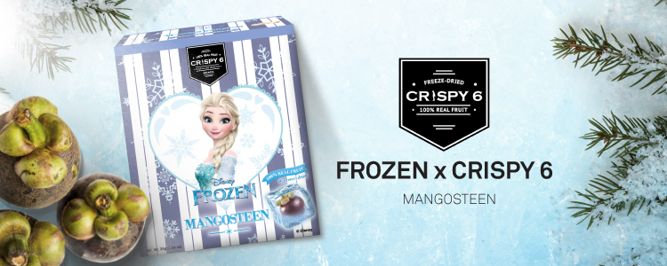 frozen_mangosteen