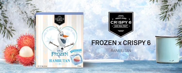 frozen_rambutan