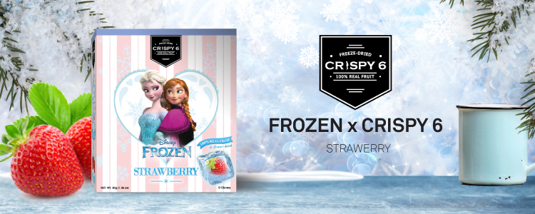 frozen_strawberry