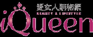 iqueen_tw-logo